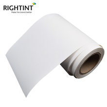Self adhesive inkjet matt PP film
